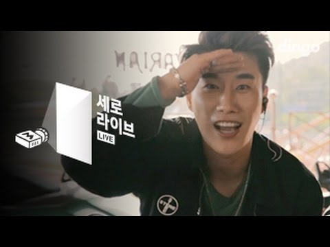 [SERO live] San E - Like An Airplane