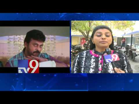 Thumbnail: Roja wishes Chiranjeevi for Khaidi No 150 - TV9