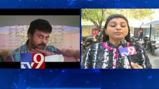 Roja wishes Chiranjeevi for Khaidi No 150 - TV9