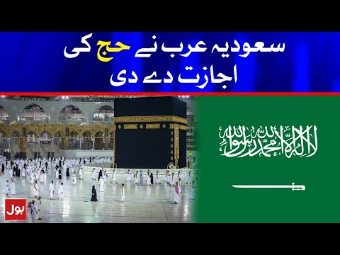 Saudi Arabia Allows Hajj 2021