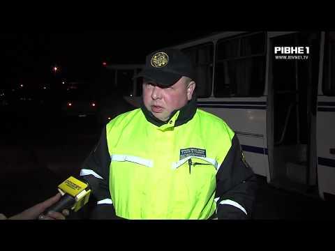 TVRivne1 / Рівне 1: На Рівненщині з 5-ї ранку фахівці перевіряють автобуси