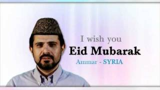 Eid-ul-Fitr: Eid Messages (Syria)