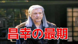NHK大河ドラマ「真田丸」(日曜後8・00)は25日、第38話「昌...