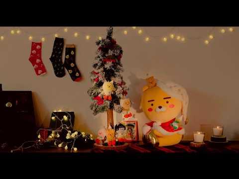 2019 카카오프렌즈 크리스마스 테마 [윈터 원더랜드] WINTER WANDERLAND | 굿즈 둘러보기