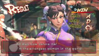 Quick Look: Super Street Fighter IV (Video Game Video Review)