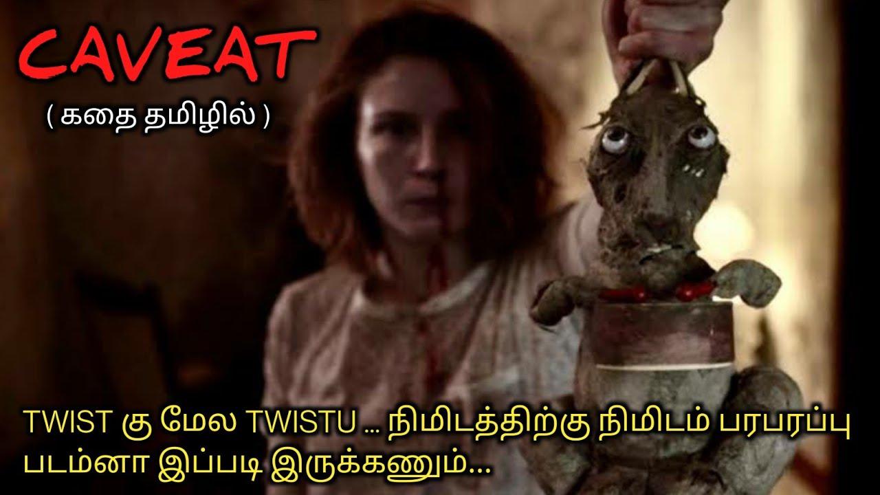 மேல போன கொலைகாரி, கீழ வந்த கொடூரக்காரி |Tamil voice over| AAJUNN YARO| movie Story & Review in Tamil