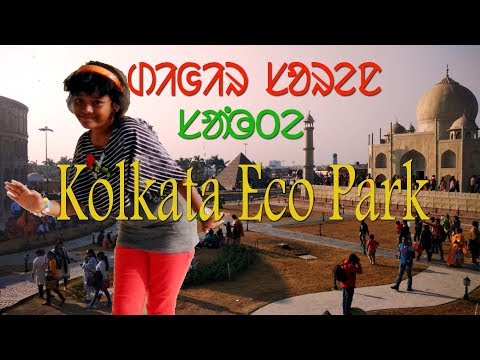 Kolkata Eco Park With Digeer Soren | In Santali