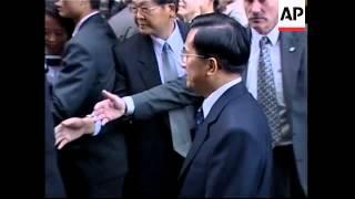 Taiwanese president visits
