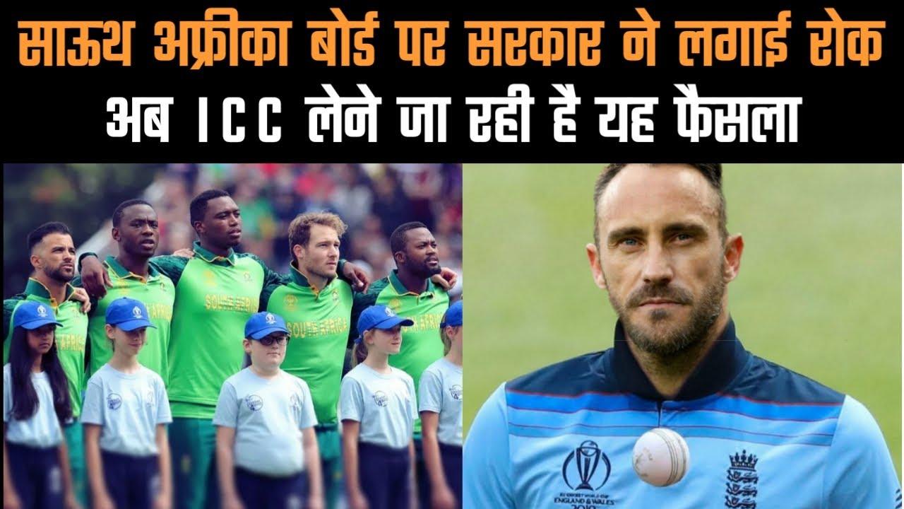 international cricket news