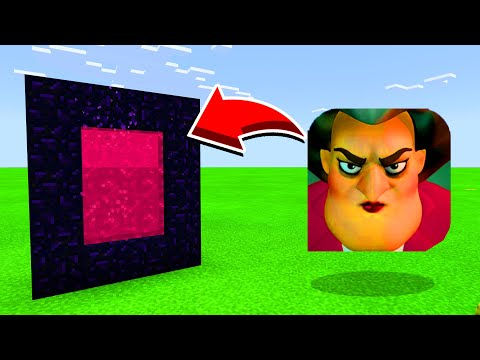 How To Make A Portal To SCARY TEACHER 3D In Minecaft Pocket Edition/MCPE