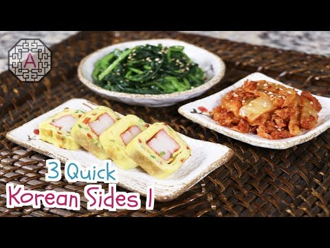 【Korean Food】  3 Quick Korean Side-dishes