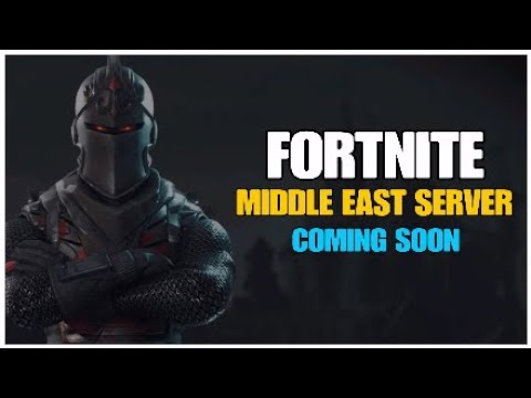 All Details About Fortnite Middle East Server + Release Date And All  Countries Ping