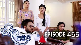 Neela Pabalu - Episode 465 | 21st February 2020 | Sirasa TV Thumbnail