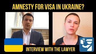 "🇺🇦🔐 ""LOCKDOWN IN UKRAINE"" - interview with immigration lawyer"