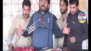 Zakir Mohammad Hussain shah  Jashan Milad e Mustafa 2016 at Chak 161 Hasowana Jhang