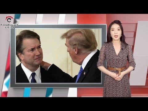 """她爆范冰冰将被""""公审""""?曾和冯小刚做不雅之事    惨不忍睹 疯传广东惠州副市长全家被斩   川普下令FBI一周完成对他的调查(《万维微播》 20180928)"""