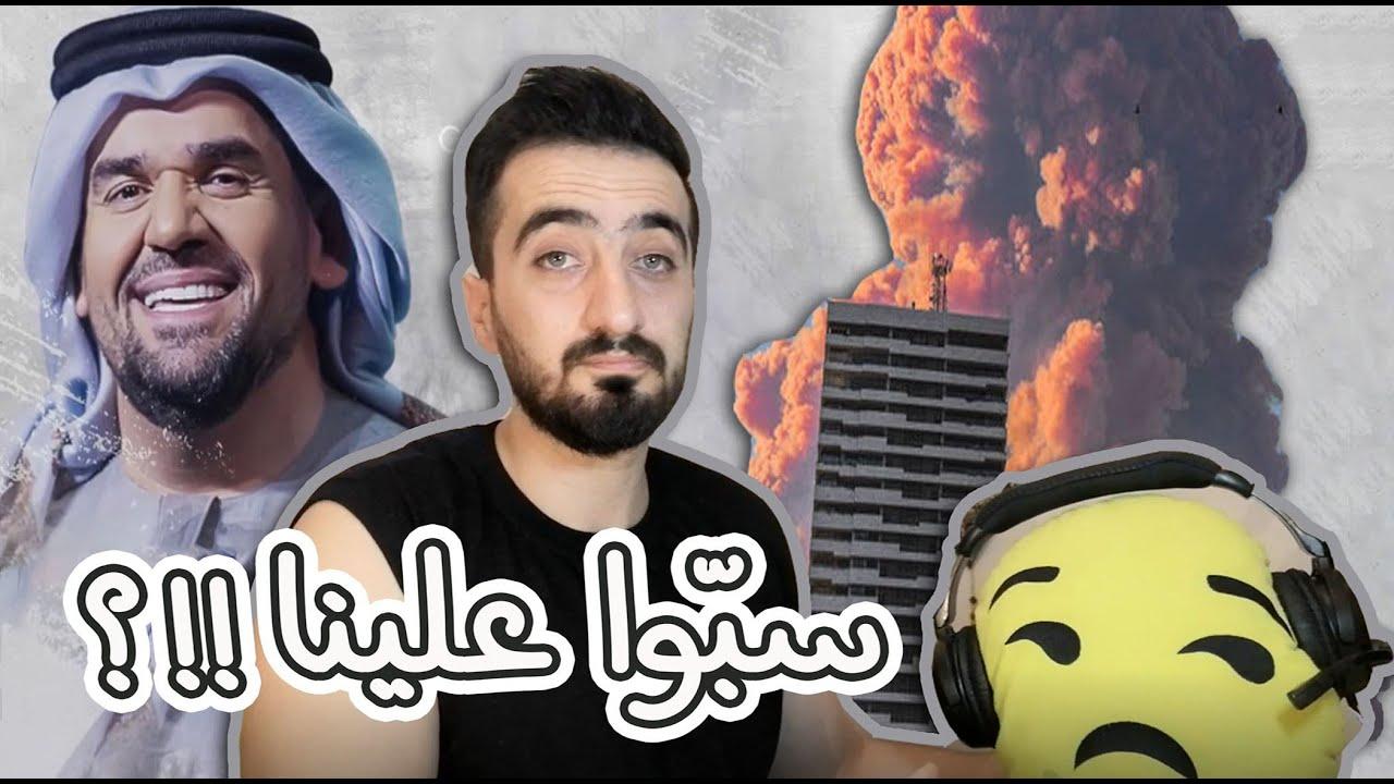 التنمر على الناس واعتزال حسين الجسمي..!؟