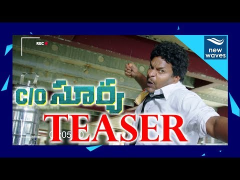 C/o Surya Latest Telugu Movie Official Teaser | Sundeep Kishan Mehren | New Waves
