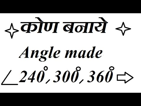 Draw an angle of 240  300 and 360 Degree