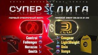 Суперлига StarCraft II - Открытие - 3D!Clan vs 7X Team: Матч легендарных команд