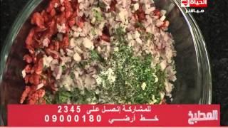 برنامج المطبخ – مقادير وطريقة عمل تارت البطاطس باللحم والزبادى –  الشيف يسرى خميس – Al-matbkh