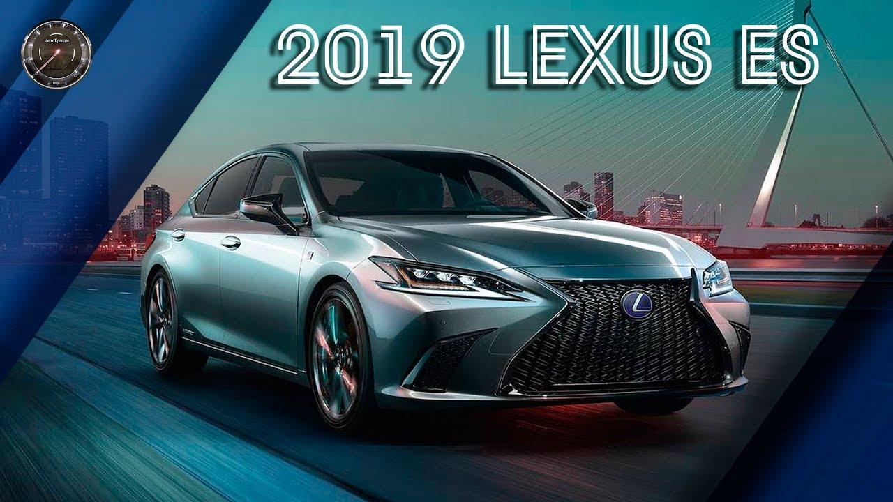 Новый Lexus ES 2019 модельного года