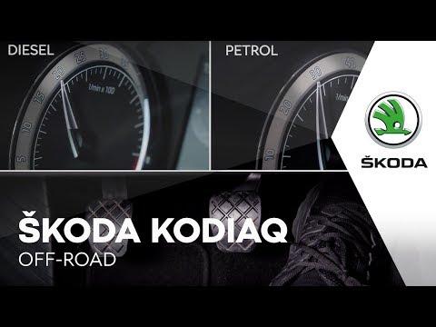 KODIAQ OFF-ROAD