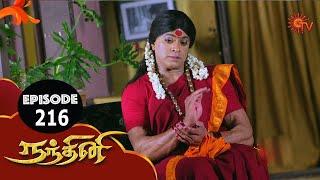 Nandhini - நந்தினி   Episode 216   Sun TV Serial   Super Hit Tamil Serial