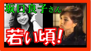 坂口良子 若い頃の写真・画像が『かわいい』!昔も美しかった!美女・名女優【芸能人 若い頃 坂口良子 検索動画 5