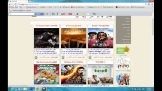 how to download from myegy