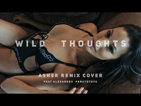 DJ Khaled ft Rihanna - Wild Thoughts x Maria Maria (Asher Remix Cover ft. Alexandra Panayotova)