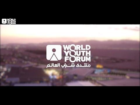 World Youth Forum 2018 - Recap