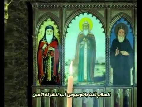 Nhạc Đạo Thiên Chúa Giáo