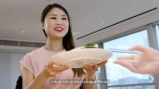 [JW Marriott Hotel Seoul]  Commitment To Clean 청결에 대한 메리어트의 약속