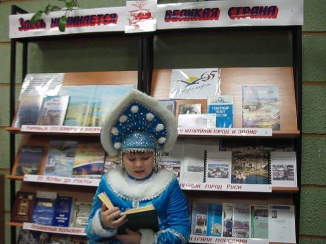Изображение предпросмотра прочтения – КлараЛаринина читает произведение «Поёт зима— аукает…» С.А.Есенина