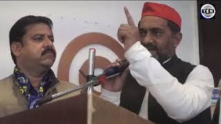 Rajkumar Bhati SP leader speaks during BSP Members Convention at Awadh Greens   Gr Noida