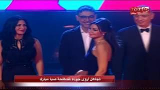 بالفيديو.. أروى جودة تتجاهل مصافحة صبا مبارك بـ 'القاهرة السينمائي'