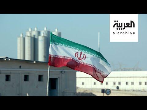 هذا ما أجبر إيران للاعتراف بحادث نطنز النووي