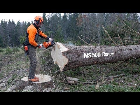 "Бензопила STIHL MS 500i 20"""