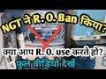 RO BAN,RO FILTER,water quality in Delhi,delhi jal board water quality,NGT,TECHY SIRJI