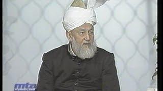 Urdu Tarjamatul Quran Class #208, Al-Rum verses 10 to 22