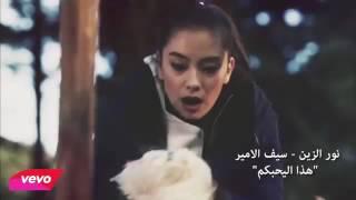 كلموها عني تامر عاشور حب اعمي نيهان وكمال ♡ hema ♥