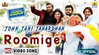 "John Jani Janardhan | ""Roomige"" Official HD Video Song | Ajay, Yogesh, Krishna"