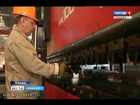 Канашский «Промтрактор-Вагон» увеличивает объёмы производства и нуждается в специалистах