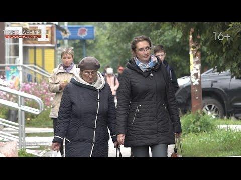 """""""Богданович в лицах"""" 5-09-2019"""