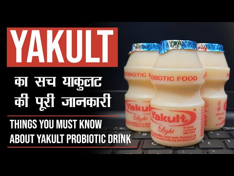 Yakult Probiotic Drink Benefits Uses Dosage