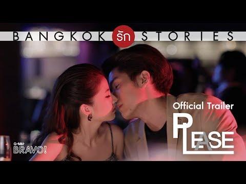 "Trailer ""Bangkok รัก Stories"" ตอน Please"