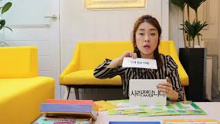 [영재오] 한글 동화단계 /동화플카 / 플래시카드 / …