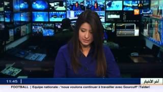 وزارة الدفاع : القضاء على إرهابي بغابة سيد علي بوناب بتيزي وزو