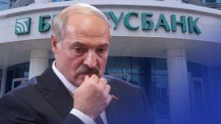 Мировые банки отключаются от Беларуси / Новинки